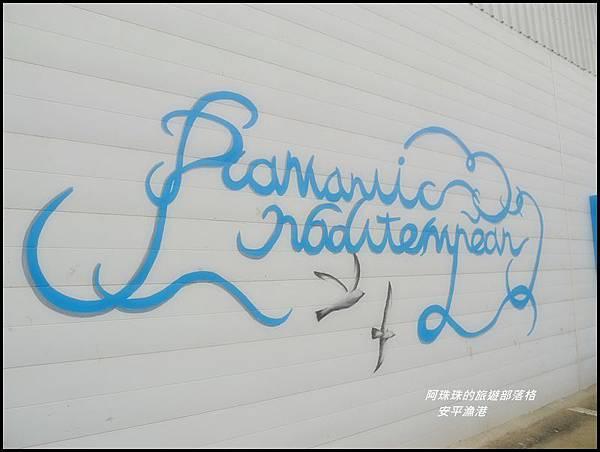 安平漁港16.JPG