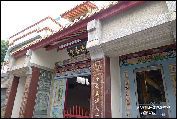 安平老街3.JPG