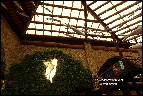 虱目魚博物館3.JPG