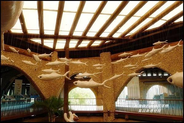 虱目魚博物館8.JPG