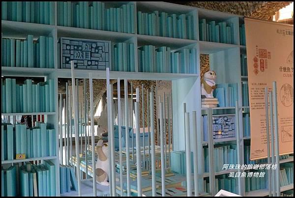虱目魚博物館11.JPG