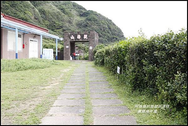 鼻頭角步道2.JPG