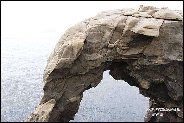 象鼻岩14.JPG