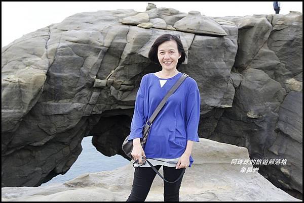 象鼻岩15.JPG