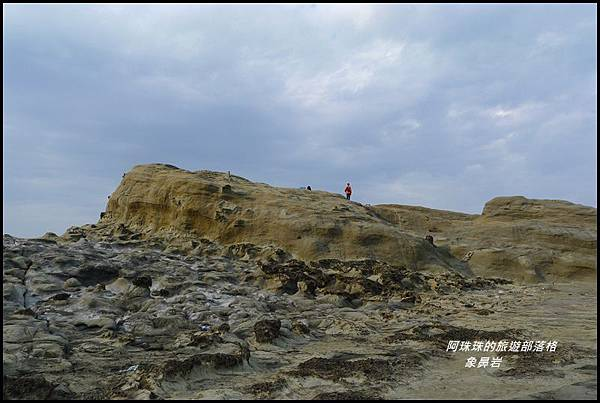 象鼻岩39.JPG