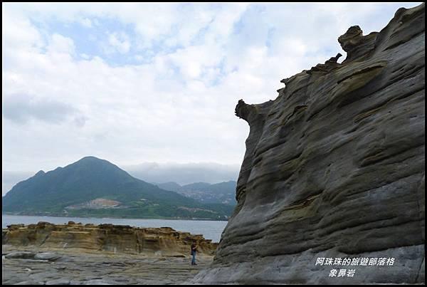 象鼻岩40.JPG
