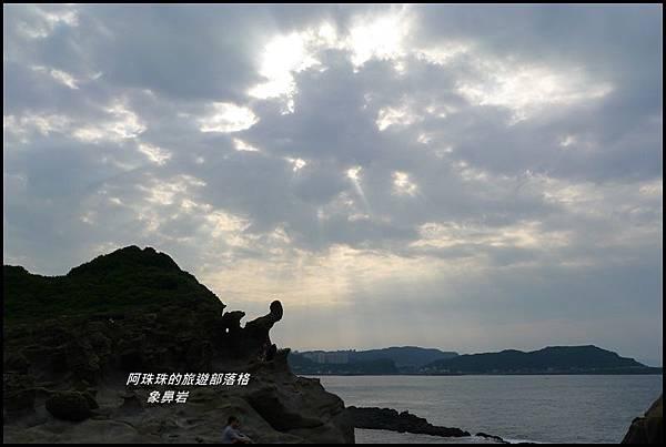 象鼻岩47.JPG