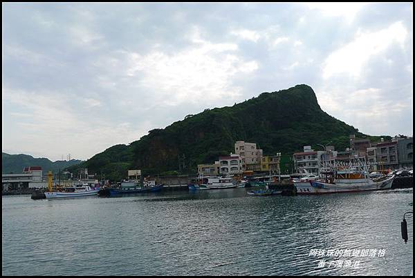 番子澳漁港3.JPG