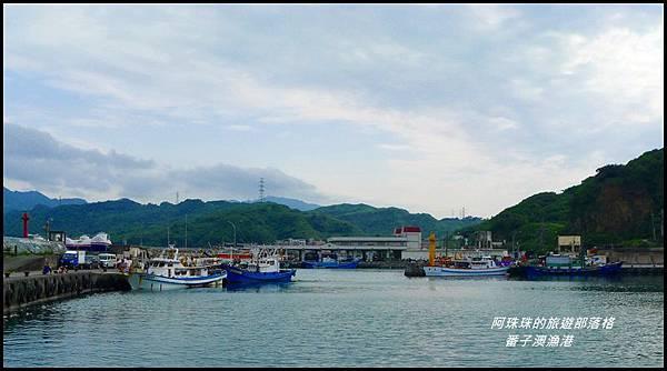 番子澳漁港2.JPG