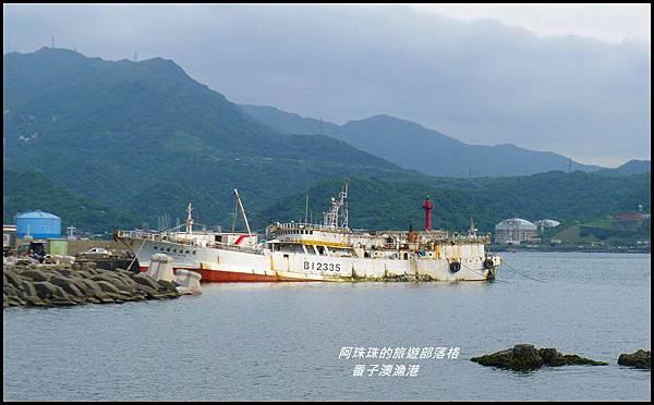 番子澳漁港5.JPG
