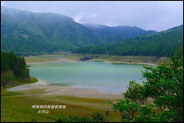 太平山58.JPG