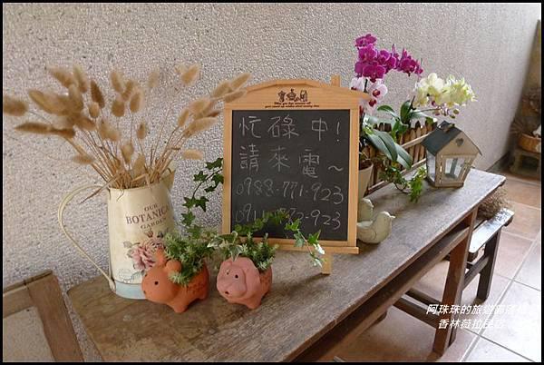 香林薇拉民宿23.JPG