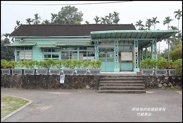 竹崎車站1.JPG