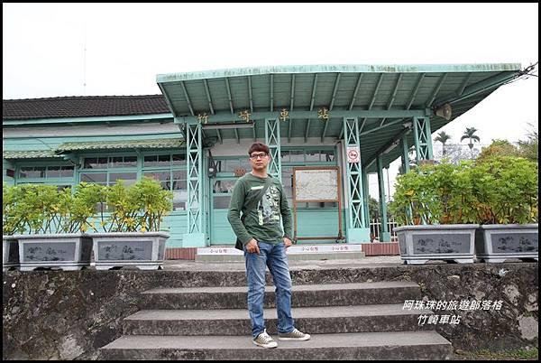 竹崎車站2.JPG