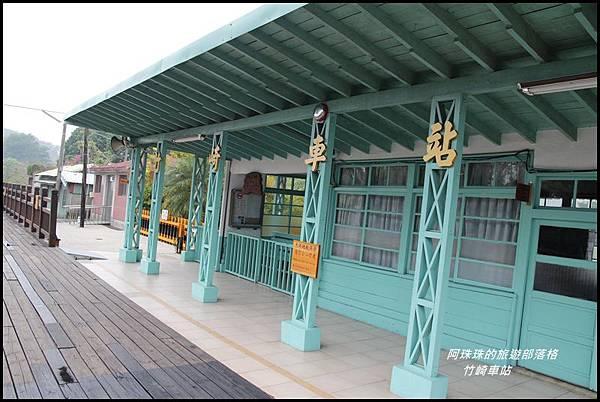 竹崎車站4.JPG