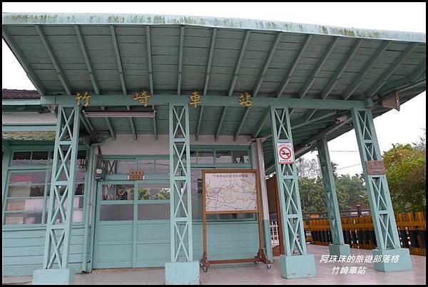 竹崎車站13.JPG