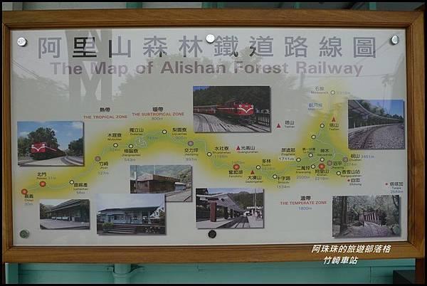 竹崎車站15.JPG