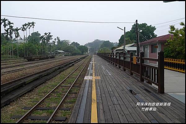 竹崎車站20.JPG