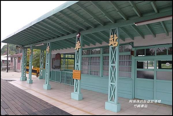 竹崎車站19.JPG