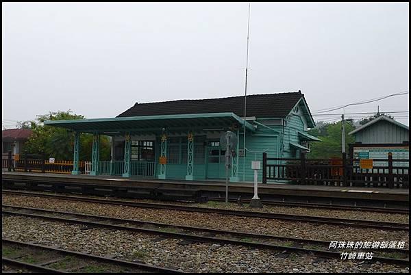 竹崎車站21.JPG