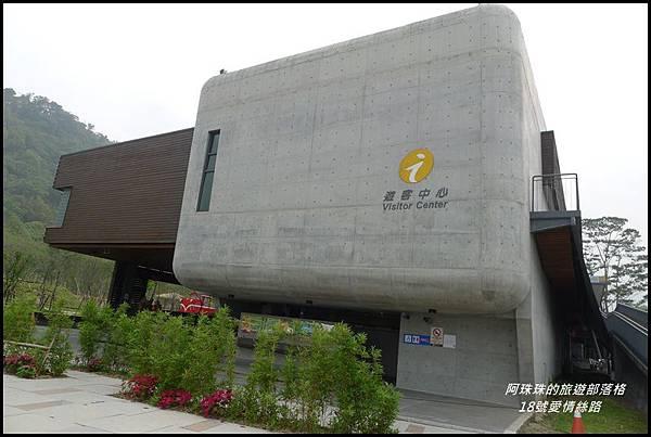 18號愛情絲路9.JPG