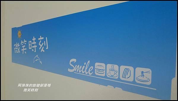 微笑時刻8.JPG