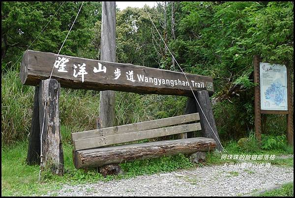 太平山望洋山步道9.JPG