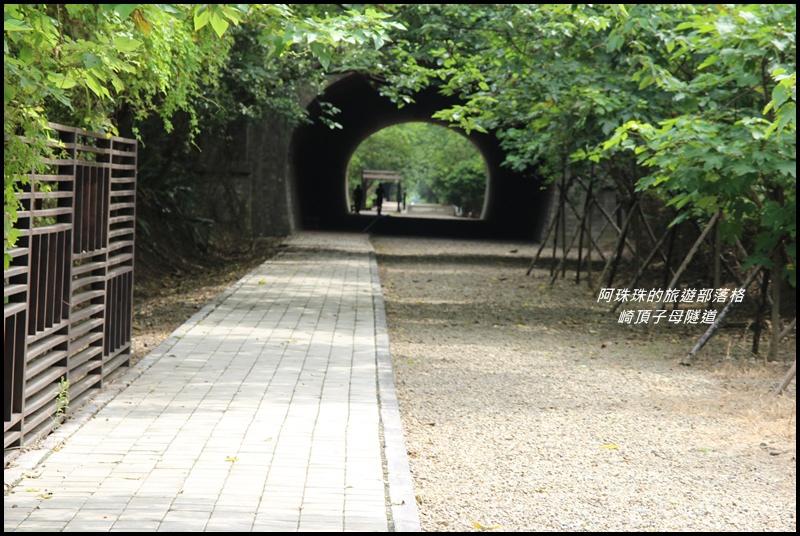 崎頂子母隧道 1.JPG