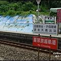 崎頂子母隧道 15.JPG