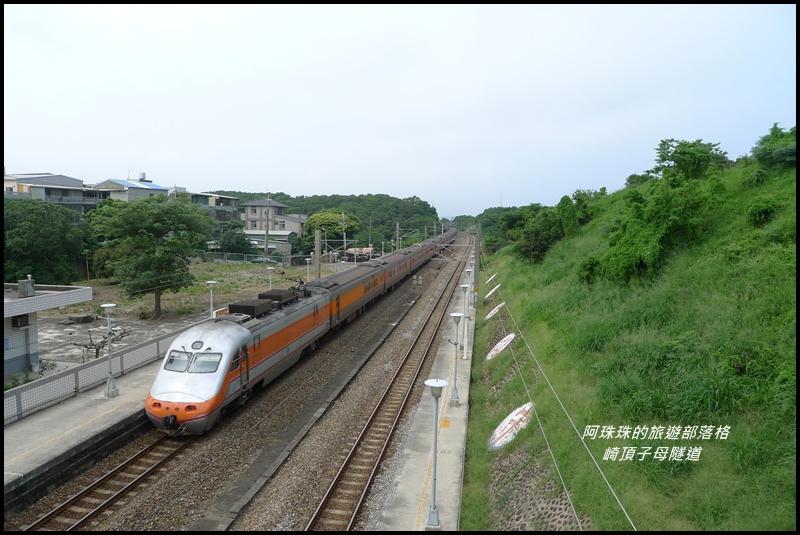 崎頂子母隧道 16.JPG
