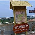 崎頂子母隧道 19.JPG