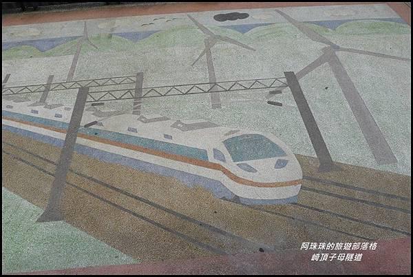崎頂子母隧道 21.JPG