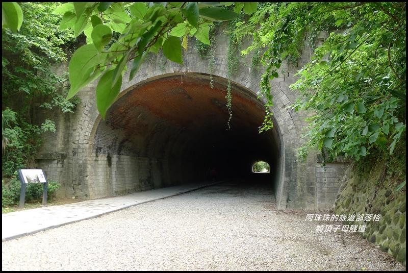 崎頂子母隧道 32.JPG