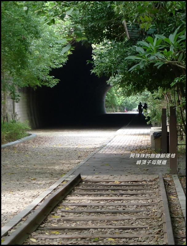 崎頂子母隧道 36.JPG