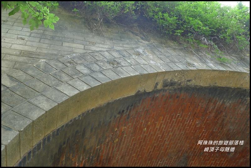 崎頂子母隧道 38.JPG