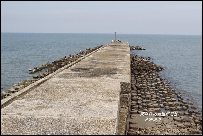 外埔漁港12.JPG