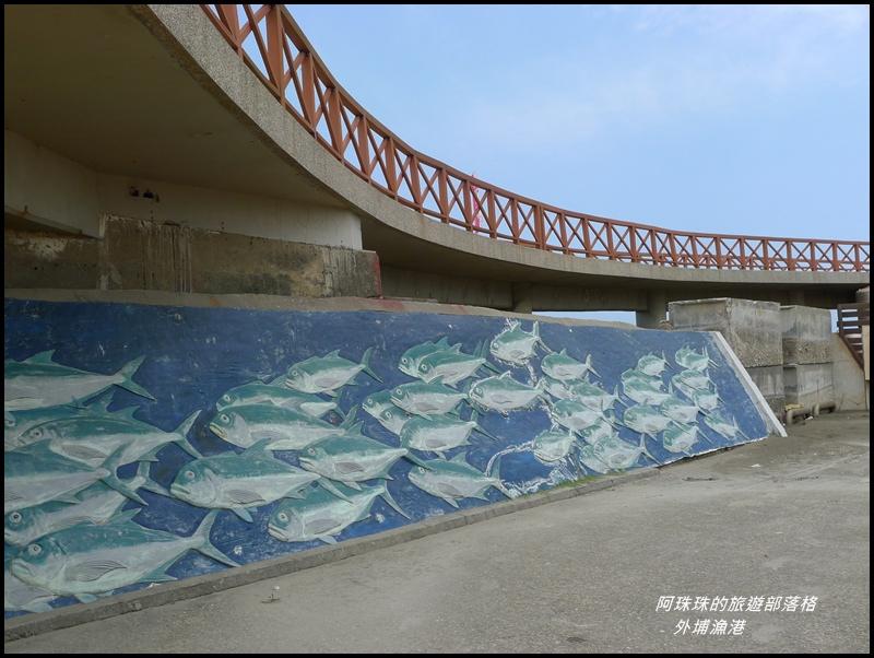 外埔漁港18.JPG