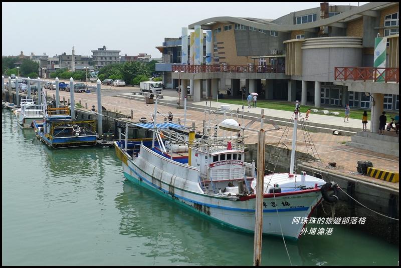 外埔漁港22.JPG