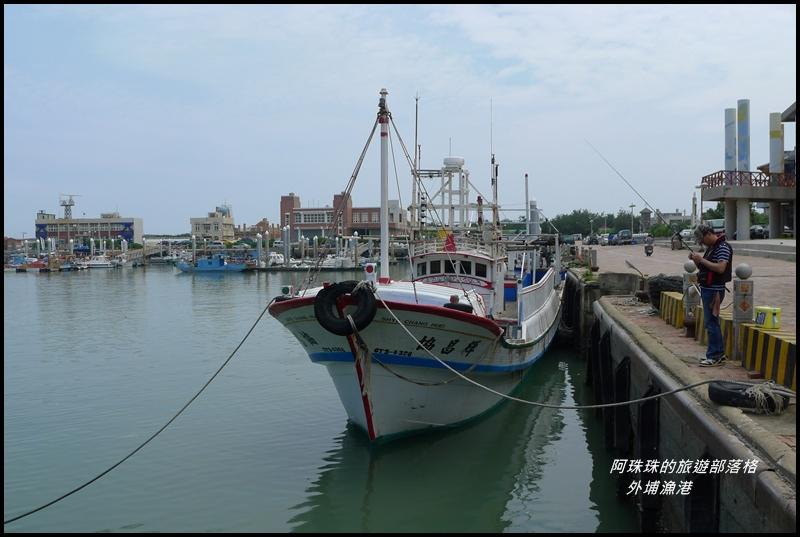 外埔漁港32.JPG
