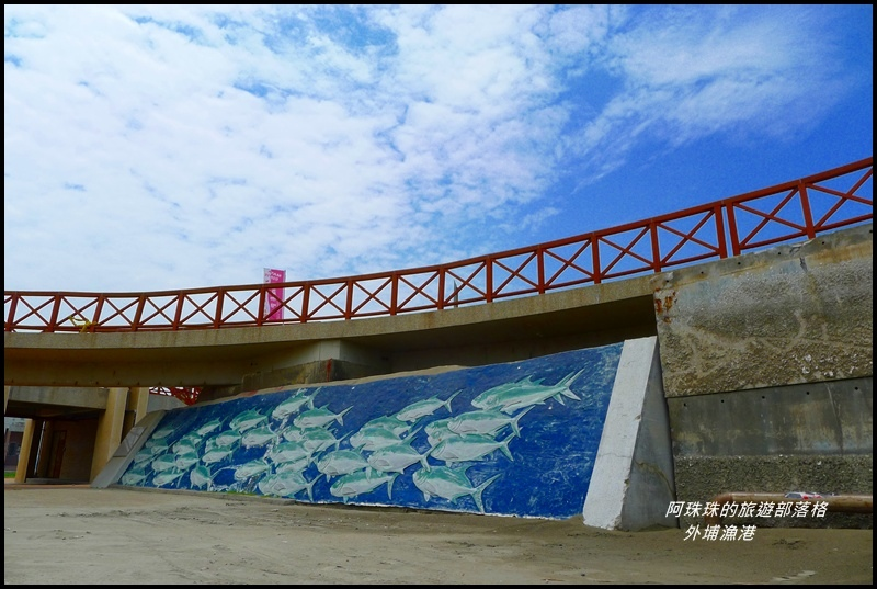 外埔漁港31.JPG