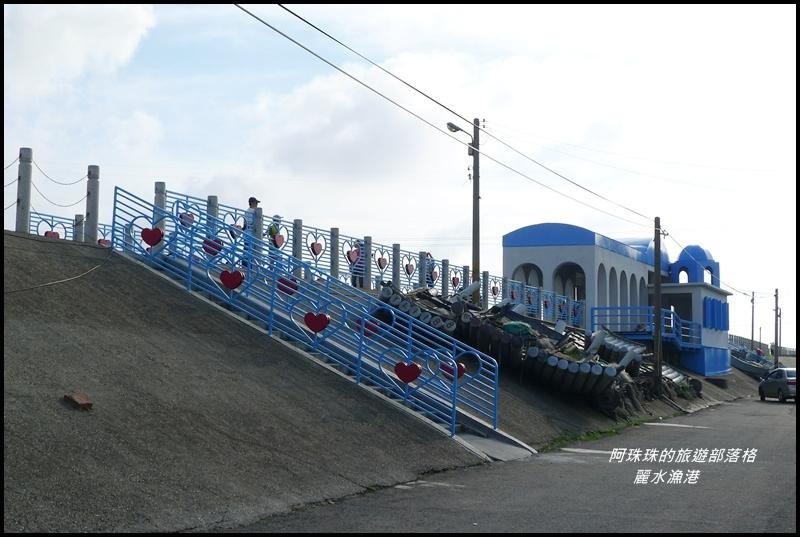 麗水漁港20.JPG