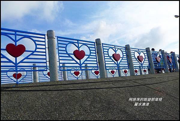 麗水漁港25.JPG