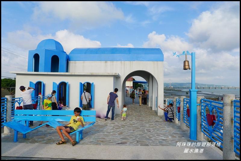 麗水漁港28.JPG