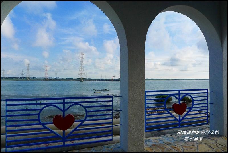台中龍井。浪漫地中海風情麗水漁港@ 阿珠珠的旅遊部落格 ...