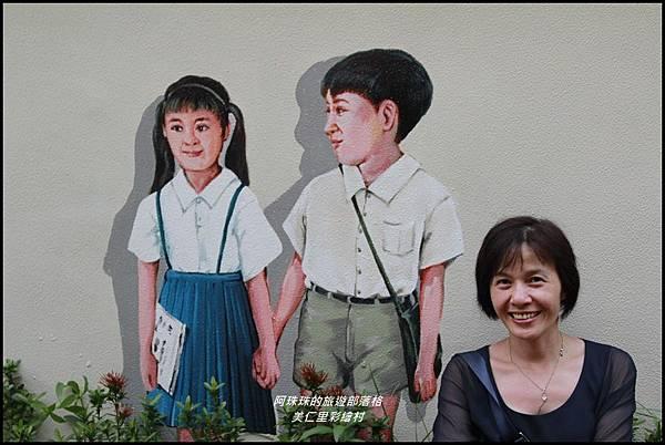 美仁里彩繪村8.JPG
