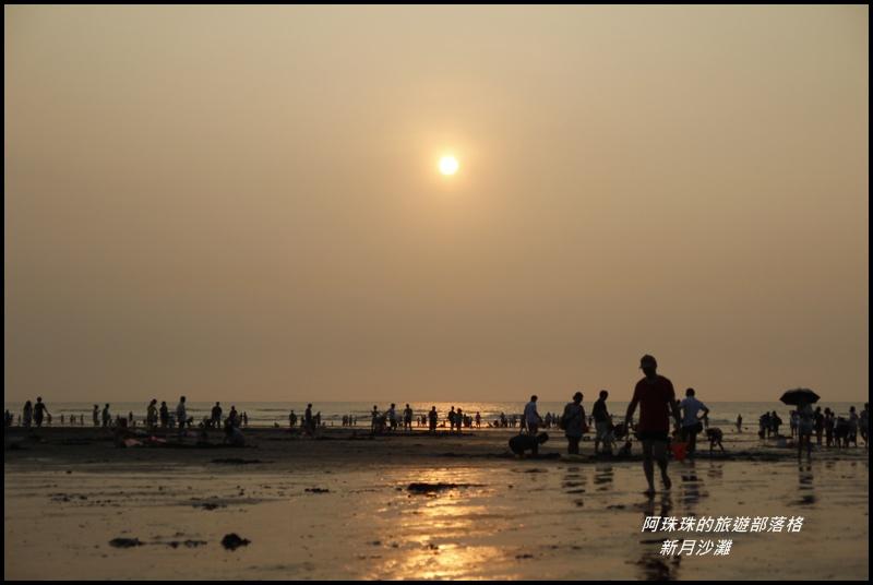 新月沙灘7.JPG