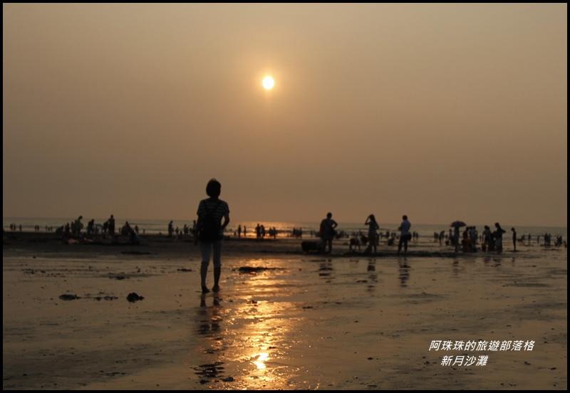 新月沙灘8.JPG