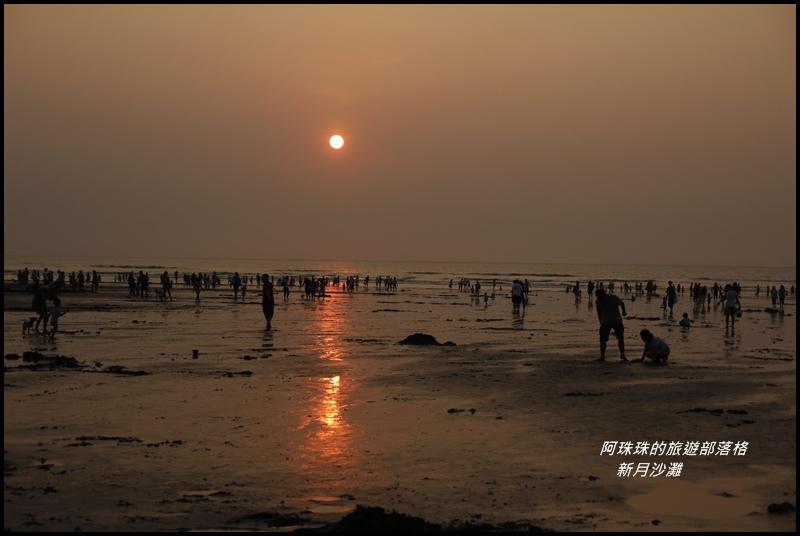 新月沙灘10.JPG