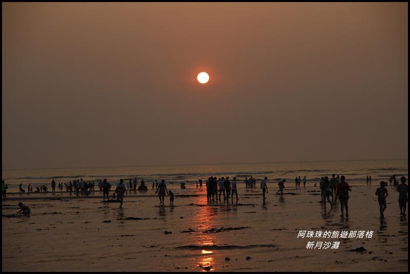 新月沙灘11.JPG