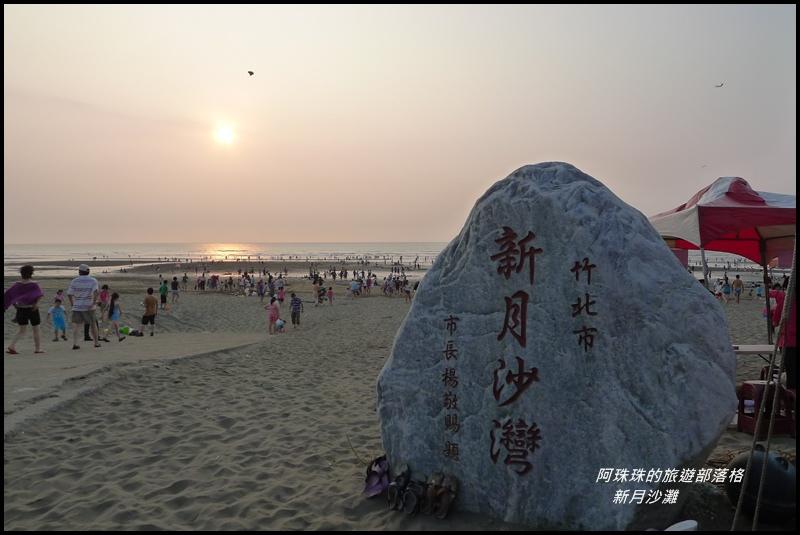 新月沙灘16.JPG